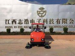 志浩电子科技bob直播app下载车案例