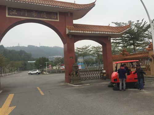 广东扫地机,江门市陵园扫地机案例
