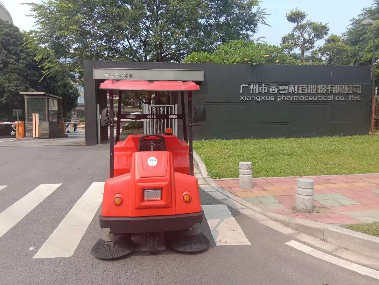 广东扫地机,香雪制药驾驶式扫地机案例